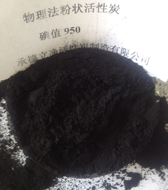 Physical powder activated carbon